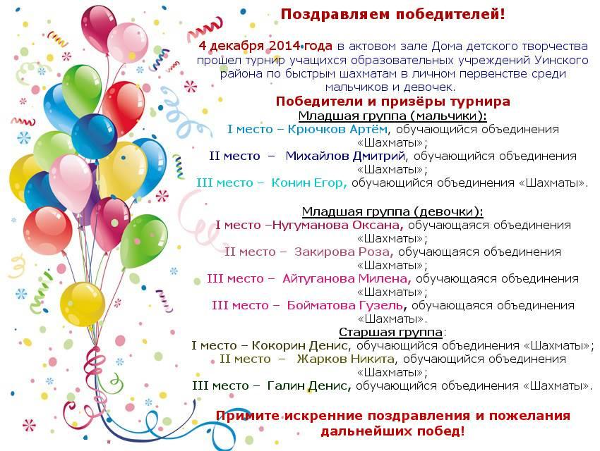 Поздравления молодых перед ЗАГС ом - Поздравления и тосты